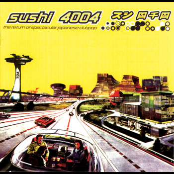 Various Artists - Sushi (4004)