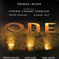 Yuval Ron - One