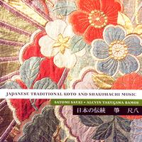 Satomi Saeki And Alcvin Takegawa Ramos - Japanese Traditional Koto And Shakuhachi Music