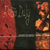 Ross Daly - Music Of Crete