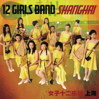 Twelve Girls Band - Shanghai