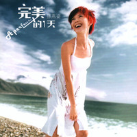 Sun Yan-Zi - A Perfect Day