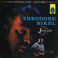 Theodore Bikel - Theodore Bikel Sings More Jewish Folk Songs