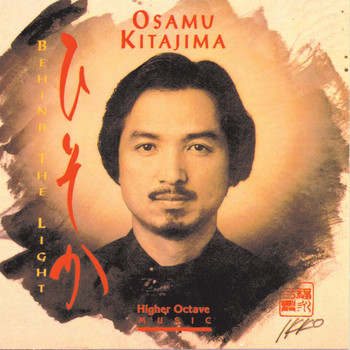 Osamu Kitajima - Behind The Light