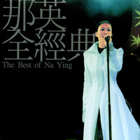 Na Ying - The Best Of Na Ying