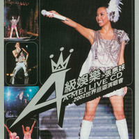 Chang Hui Mei - A Mei Supreme Entertainment World Concert in 2002 CD