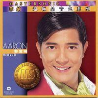 Aaron Kwok AK Trilogy: Yours Truly Greatest Hits I II III