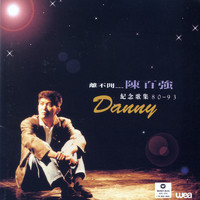 Danny Chan - Really Love You Danny Chan