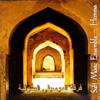 Sufi Music Ensemble - Himma