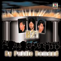 B21 - By Public Demand