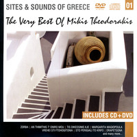 Mikis Theodorakis - The Very Best Of Mikis Theodorakis (Re-Mastered)