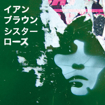 Ian Brown - Sister Rose (Japanese Version Digital Download)