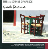 Various Artists - Greek Taverna