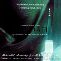 Khalid Belrhouzi featuring Yusuf Islam (formerly Cat Stevens) - An Introduction to the Burdah by Sharaf al-Din Abi Abdullah al-Busiri
