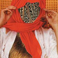 Yeasayer - All Hour Cymbals