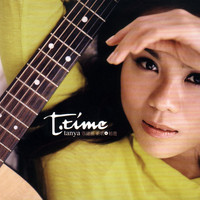 Tanya Chua - T-Time Tanya Chua Best Selected