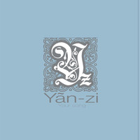 Sun Yan-Zi - Your Song 2006 Best Selected