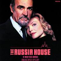 Various Artists - The Russia House