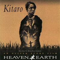 Kitaro - Heaven & Earth (Soundtrack)