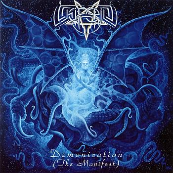 Luciferion - Demonication ( The manifest )