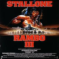 Jerry Goldsmith - Rambo III : The Mission