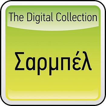 Sarbel - The Digital Collection