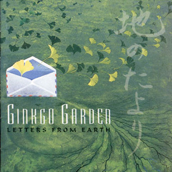 Ginkgo Garden - Letters From Earth