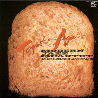 The Modern Jazz Quartet - Together Again! Live At The Montreux Jazz Festival '82