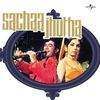 Sachaa Jhutha by Various Artists