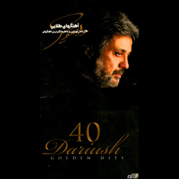Dariush - 40 Golden Hits of Dariush