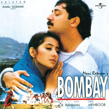 Various Artists - Bombay (OST)