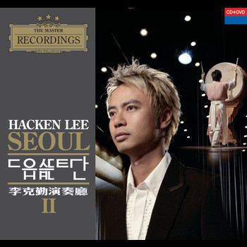 Hacken Lee - Concert Hall II (CD)