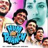 Hum Paanch by Various Artists
