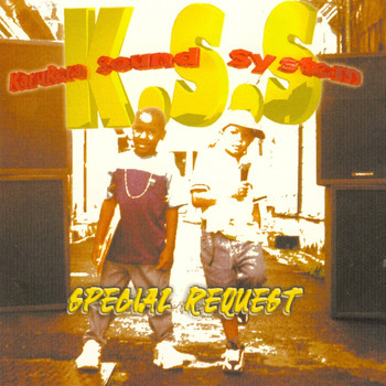 Various Artists - Karukera Sound System special Request