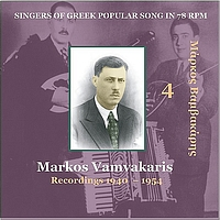 Markos Vamvakaris - Markos Vamvakaris Vol. 4 / Singers of Greek Popular Song in 78 rpm / Recordings 1940 - 1954