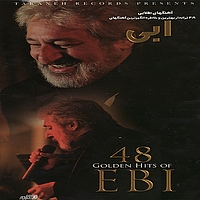 Ebi - 48 Golden Hits of Ebi