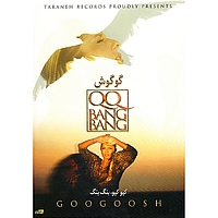 Googoosh - QQ Bang Bang