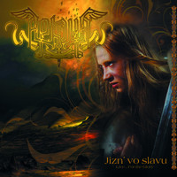 Arkona - Jizn'vo slavu (Live...for the Glory) / Neizbezhnost' (Inevetibility)