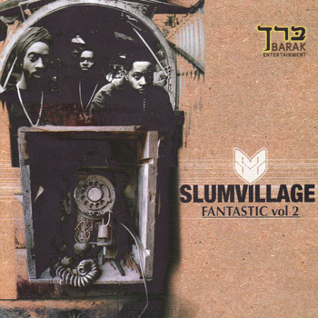Slum Village - Fantastic Vol. 2 (Explicit)