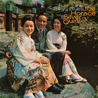 Horace Silver - The Tokyo Blues (Remastered)