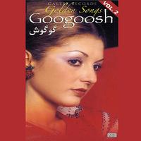Googoosh - Googoosh Golden songs, Vol 2 - Persian Music