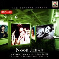 Sayoni mere dil da jani (2008) | noor jehan | mp3 downloads.
