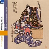 Kineya Ensemble - Japan: Nagauta