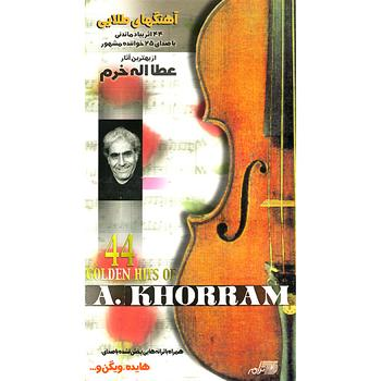 Googoosh - 44 Golden Hits Of Ataolah Khorram
