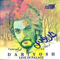 Dariush - Dariush In Palace