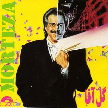Morteza - Gol Agha - Persian Music