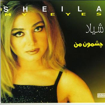 Sheila - Cheshmoone Man - Persian Music
