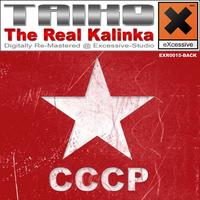 Taiko - The Real Kalinka