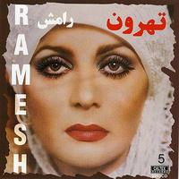 Ramesh - Tehroon, Ramesh 5 - Persian Music