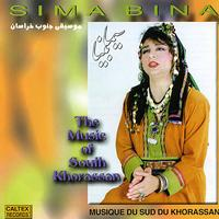 Sima Bina - The Music of Southern Khorassan - Persian Folk Songs